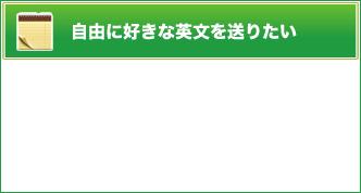 英文ビジネスメール添削講座【メールパル】 | 英文ビジネス ...